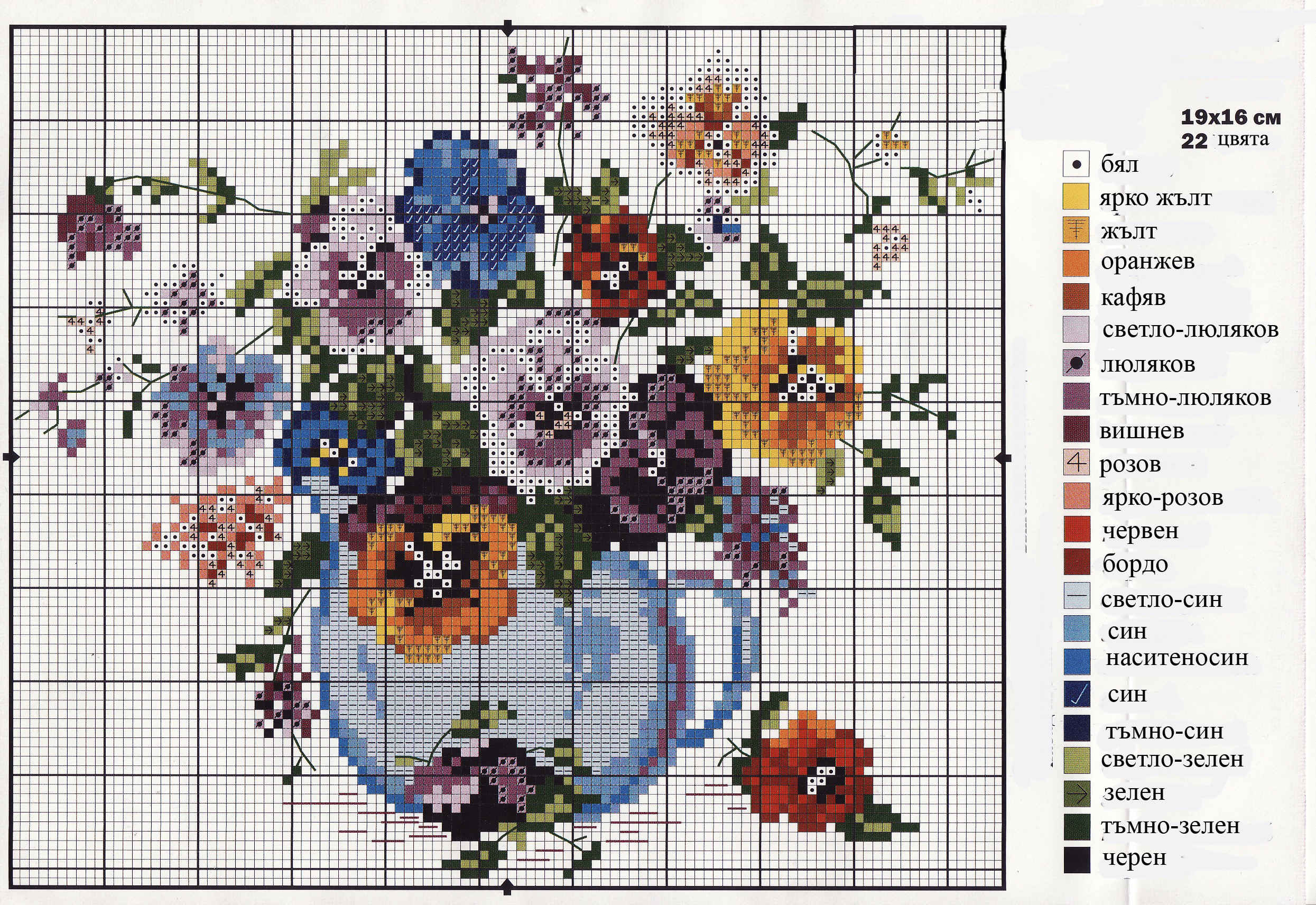Схема для вышивки в одной цветовой гамме